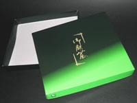 蓋・身 式組立て箱(画像)