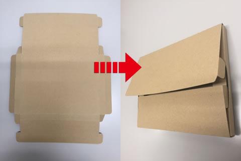 送り状で封緘タイプ