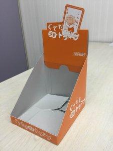 袋を使わず値段も変わらない内箱パッケージの形状のご紹介