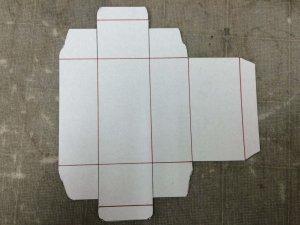 方法3 刃の部分をカットする